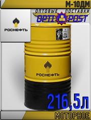 РОСНЕФТЬ Моторное масло М-10ДМ 216, 5л