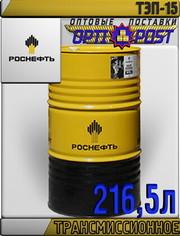 РОСНЕФТЬ Трансмиссионное масло ТЭП-15 216, 5л