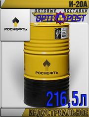 РОСНЕФТЬ Индустриальное масло И-20А 216, 5л