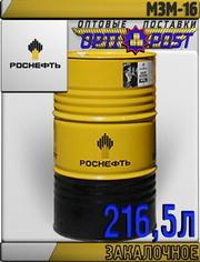 РОСНЕФТЬ Закалочное масло МЗМ-16 216, 5л