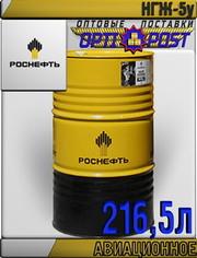 РОСНЕФТЬ Авиационное масло НГЖ-5у 216, 5л