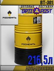 РОСНЕФТЬ Авиационное масло ВТ-301 216, 5л