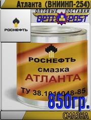 РОСНЕФТЬ Смазка Атланта (ВНИИНП-254) 850гр