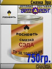 РОСНЕФТЬ Смазка Эра 750гр