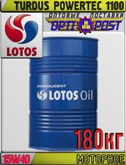 Моторное масло для грузовых автомашин LOTOS TURDUS Powertec 1100 SAE 1