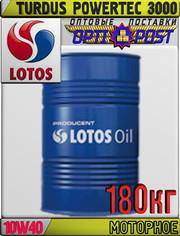 Моторное масло для грузовых автомашин LOTOS TURDUS POWERTEC 3000 10W40