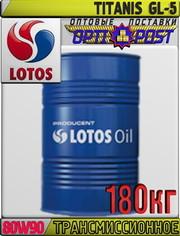 Минеральное трасмиссионное масло LOTOS TITANIS GL-5 SAE 80W90 180кг