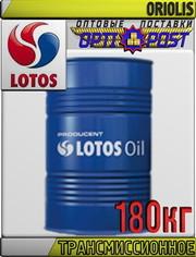 Безхлоровое трансмиссионное масло LOTOS ORIOLIS 180кг