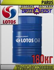 Безхлоровое трансмиссионное масло LOTOS PARUS 180кг