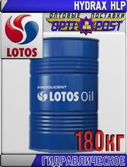 Гидравлическое масло LOTOS HYDRAX HLP 180кг