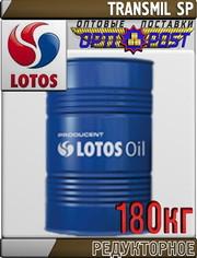 Редукторное масло LOTOS TRANSMIL SP 180кг