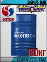 Компрессорное масло LOTOS SIGMUS DAB 180кг