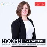 Регистрация компании в Казахстане (ИП,  ТОО,  АО,  ОО)
