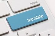 Переводческие услуги 100+языков мира в Нур-Султане