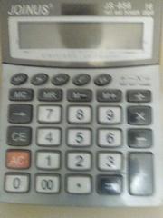 Калькулятор многофункциональный