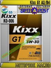 pm Моторное масло Kixx G1 A3/B4 Арт.: KO-006 (Купить в Нур-Султане/Аст