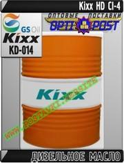 Yv Дизельное моторное масло Kixx HD CI-4 Арт.: KD-014 (Купить в Нур-Су