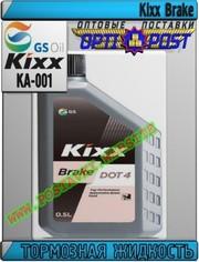 Mu Тормозная жидкость Kixx Brake Арт.: KA-001 (Купить в Нур-Султане/Ас