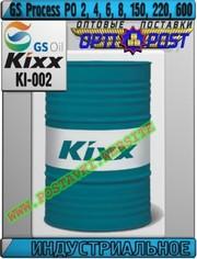 sY Масло GS Process PO 2 - 600 Арт.: KI-002 (Купить в Нур-Султане/Аста