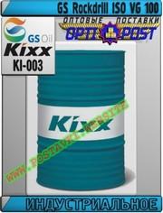VB Смазочная жидкость для пневмоинструментов GS Rockdrill ISO VG 100 А
