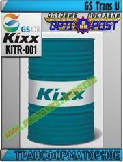 0n Трансформаторное масло GS Trans U Арт.: KITR-001 (Купить в Нур-Султ