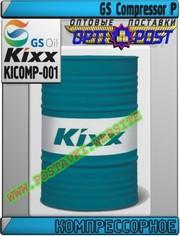 El Компрессорное масло GS Compressor P Арт.: KICOMP-001 (Купить в Нур-