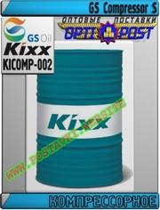 2q Компрессорное масло GS Compressor S Арт.: KICOMP-002 (Купить в Нур-