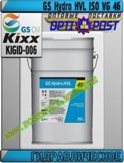 4v Гидравлическое масло GS Hydro HVL ISO VG 46 Арт.: KIGID-006 (Купить