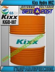 AM Гидравлическое масло Kixx Hydro HVZ Арт.: KIGID-007 (Купить в Нур-С