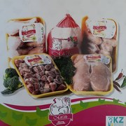 Продаем мясо курицы Алель